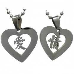 Kalung Couple Love Ai Qing